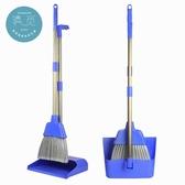 日式掃帚簸箕組塑料掃把畚斗套裝可折疊伸縮掃把家用防風軟毛掃把   (pink Q 時尚女裝)