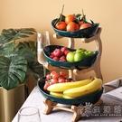 北歐輕奢陶瓷果盤創意水果盤家用個性客廳茶幾多層零食盤點心盤 小時光生活館