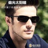 男士墨鏡太陽鏡男潮開車專用偏光鏡運動司機駕駛復古眼鏡