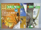【書寶二手書T1/雜誌期刊_QCY】科學人_11~14期間_共4本合售_2002年全球50大科學人