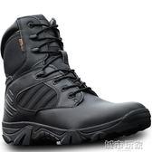 戰術鞋 盾郎戶外軍靴軍鞋作戰靴戰術靴登山靴陸戰靴沙漠靴男特種兵 耐磨 小宅女
