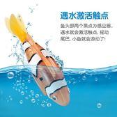 兒童洗澡戲水電動魚玩具會游泳的電子寵物魚仿真魚