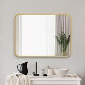 浴室鏡 玉晶浴室鏡鋁合金壁掛圓角輕奢風洗手間鏡化妝鏡金色衛浴鏡裝飾鏡 裝飾界 免運