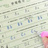 一二年級上下冊英語字帖小學生1-2年級凹版英文單詞同步練字帖板【東京衣秀】
