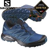 【SALOMON索羅門 男款XT CLCITA GORE-TEX 健野鞋《藍/海藍》】399679/健野鞋/跑步/運動鞋