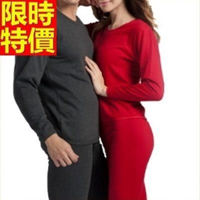 加絨保暖內衣褲套裝-圓領加厚禦寒情侶款長袖衛生衣(單套)3款64u22 [時尚巴黎]