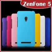 ASUS zenfone2 laser ZE550KL ZE500KL ZE601KL ZD551KL ZS570KL 手機殼 磨砂 全包 保護殼 保護套
