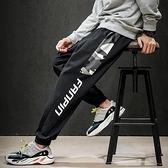 大碼休閒褲男秋季黑色直筒寬松長褲韓版工裝褲【英賽德3C數碼館】