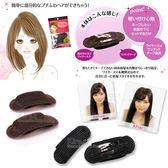 kiret 日本 蓬髮神器 蓬鬆髮撐高器 (黑/咖兩色可選)
