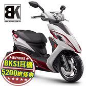 【抽Switch】新G6 150 ABS 2019 送BKS1藍芽耳機 5200維修券 車碰車險(SR30GJ) 光陽機車
