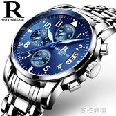 男士手錶運動石英錶 防水時尚潮流夜光精鋼帶男錶機械腕錶中秋99免運 酷男