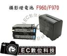 【EC數位】LED攝影燈 持續燈 YN-160 YN-160II YN-168 YN168II YN-300 YN-300II YN600LED 專用NP-F960 F970