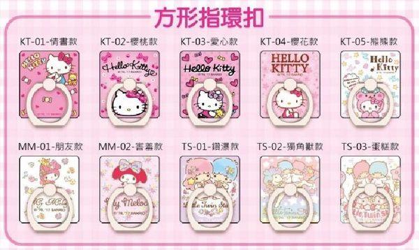 Hello Kitty 指環扣 360度手機支架 三麗鷗 正版授權 手機支架 指環支架