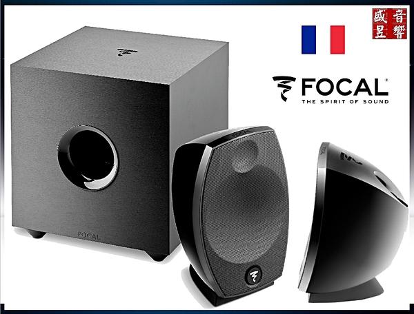 『門市現貨』法國 FOCAL SIB EVO 2.0 喇叭 + CUBE EVO 超低音喇叭 ~ 公司貨