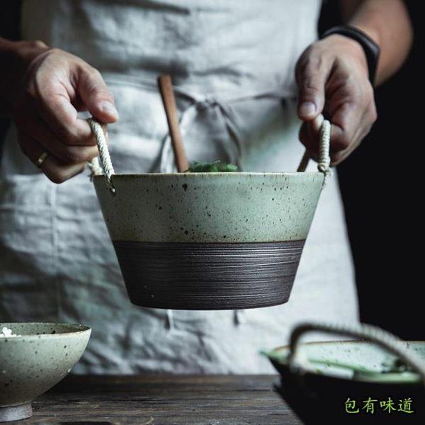包有味道 日式陶瓷菜碗雙耳碗創意粗陶麻繩碗深盤子沙拉碗甜品碗