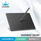 【意念數位館】HUION INSPIROY H430P 繪圖板