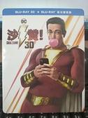 挖寶二手片-0Q01-131-正版藍光BD【沙贊 3D+2D雙碟 附外紙盒】-熱門電影 DC(直購價)