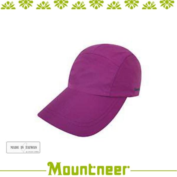 【Mountneer 山林 中性 防水抗UV五片帽《紫羅蘭》】11H15/抗UV/防潑水/防曬帽/棒球帽/老帽