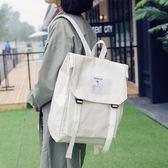 日系帆布雙肩包女學生ins風百搭書包女韓版高中生背包原宿ulzzang-ifashion