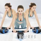 自動回彈健腹輪男士家用健身器材腹肌輪女初學者運動 qz2283【甜心小妮童裝】