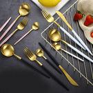 【滿300折30】WaBao 304不鏽鋼葡萄牙風格 西餐餐具組3件組 (餐勺+餐叉+筷子) =M04350=
