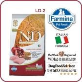 WDJ Farmina法米納.成犬天然糧-雞肉石榴-800g LD-2,低穀60%高品質肉, WDJ年年推薦優良飼料