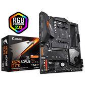 GIGABYTE 技嘉 X570 AORUS ELITE 支援PCI-E 4.0 ATX AM4腳位 主機板