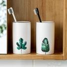 陶瓷漱口杯情侶刷牙杯子家用牙刷杯簡約洗漱杯套裝一對創意牙缸杯 扣子小鋪