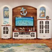 電視櫃美式電視櫃茶几地中海現代簡約風格家具客廳小戶型地櫃wy【全館85折】