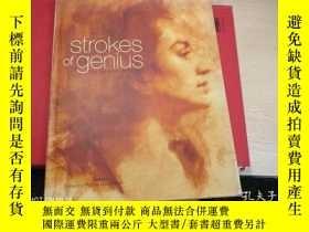二手書博民逛書店STROKES罕見OF GENIUS 【英文原版畫冊,天才的筆觸