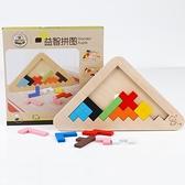 兒童俄羅斯方塊積木寶寶智力拼圖益智玩具幼兒園禮物禮品3-4-6歲教具   年終大促