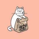 汽車油箱蓋貼紙汽油型提示貼膜小貓咪反光裝...