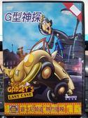 挖寶二手片-P10-420-正版DVD-動畫【G型神探】-國英語發音 迪士尼頻道