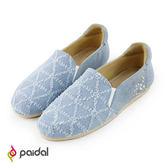 Paidal單寧鑲珠款珍珠海星休閒樂福鞋-刷白藍