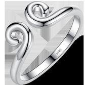純銀緊箍咒戒指男士女情侶對戒金箍孫悟空金箍棒食指尾戒個性一對 創想數位