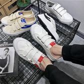 帆布鞋男韓版潮流板鞋休閒魔鬼氈布鞋【南風小舖】