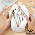 可愛日系毛絨鉛筆袋大容量毛茸茸文具盒【創世紀生活館】