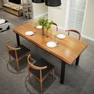 餐桌 北歐風復古鐵藝實木餐桌家用長方形飯店現代簡約小戶型餐桌椅組合 LX 玩趣3C