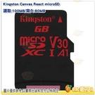金士頓 Kingston SDCR mi...
