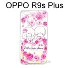 雙子星空壓氣墊軟殼 [玫瑰] OPPO R9s Plus (6吋)【三麗鷗正版授權】