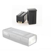 【EC數位】GODOX 神牛 AD200 口袋閃光燈 專用 鋰電池  AD200電池