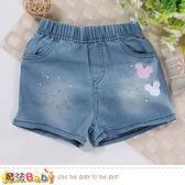 女童裝 夏季牛仔短褲 魔法Baby