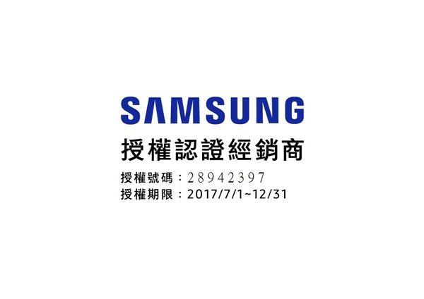 【台中平價鋪】 全新Samsung 三星 LEVEL U Pro ANC 頸環式高音質 藍牙耳機 黑色 簡約降噪防潑水