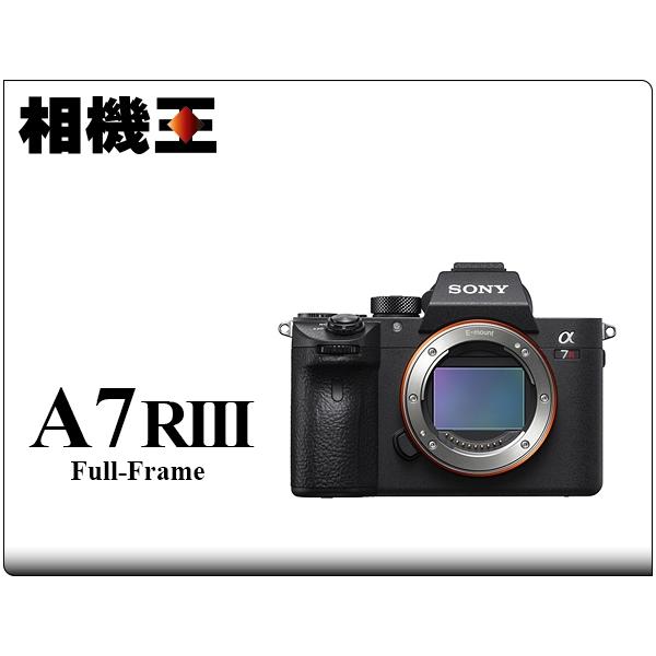 Sony A7R III Body〔單機身〕A7RM3 A7R3 A7R M3 公司貨 送64G 5/9止