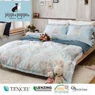 【pippi poppo 】頂級天絲60支銀纖維-春之印記 七件式床罩組 雙人特大6X7尺