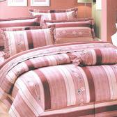 【免運】精梳棉 雙人 薄床包被套組 台灣精製 ~典雅花研/粉~ i-Fine艾芳生活