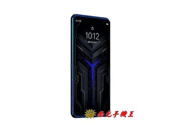 ←南屯手機王→ Lenovo Legion Phone Duel L79031 電競手機(12G/256G)【【宅配免運費】