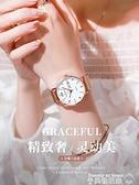 手錶 手錶女生初高中學生防水簡約氣質ins風電子2021年新款dw名牌女表 美物 交換禮物