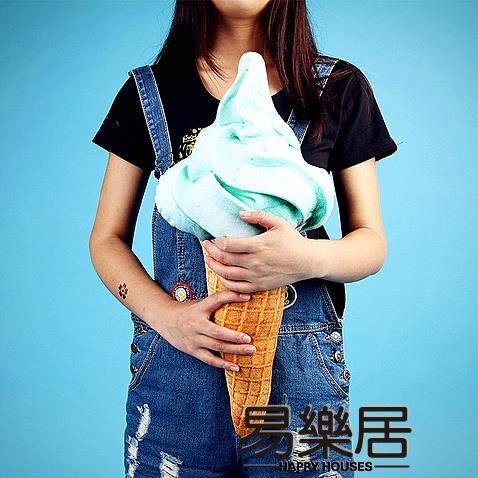 抱枕創意仿真3D冰淇淋雪糕甜筒抱枕
