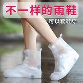 雨鞋女成人韓國可愛時尚男女防雨鞋套防水雨天防滑加厚耐磨兒童 春生雜貨